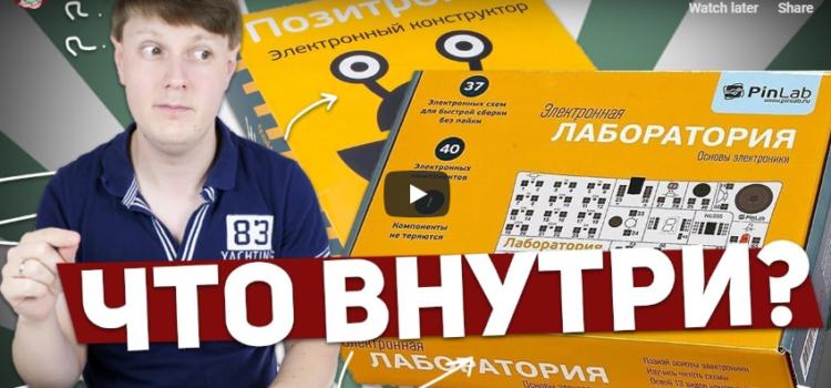 Видеообзор от Влада Филатова